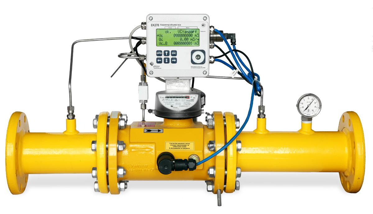 Комплекс для измерения количества газа СГ-ЭК-Т-250/1,6 TRZ G160