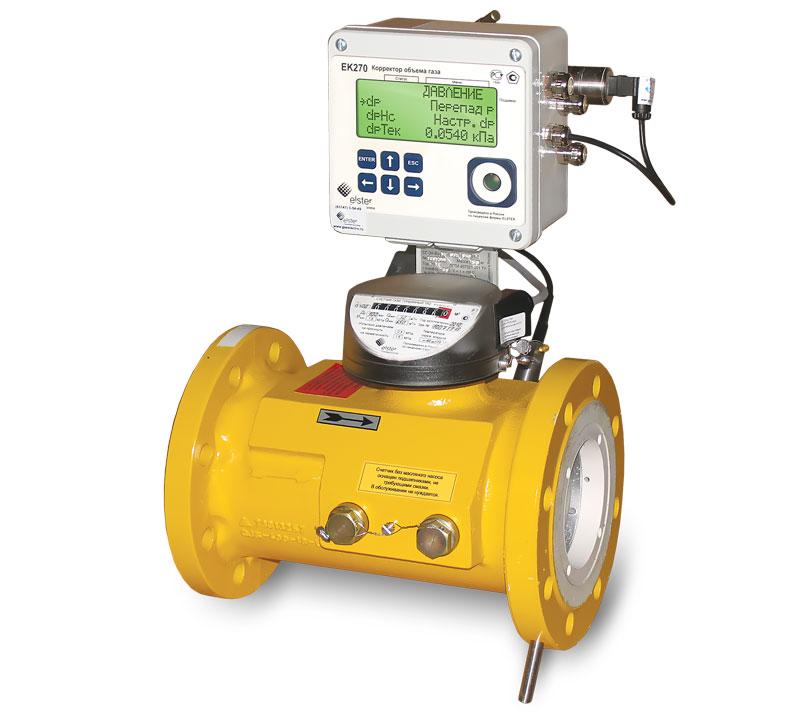 Комплекс для измерения количества газа СГ-ЭК-Р-65