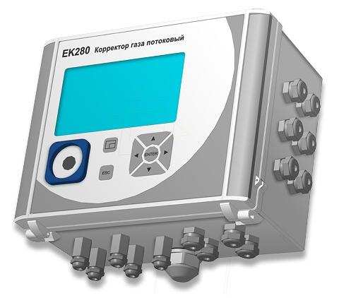 ЕК280 (коррекция по Р и Т, возможность уставновки 6 датчиков давления и 4 датчиков температуры)