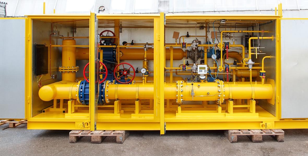 ПУРДГ пункты учёта и редуцирования газа