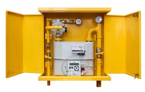 6. Пункты редуцирования газа