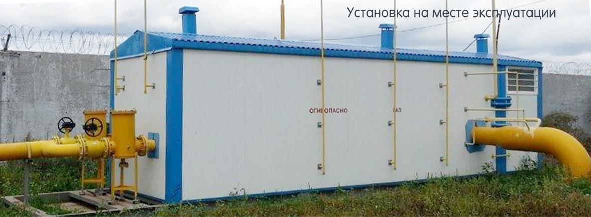 ПУГ-ШУГО-25 с ГО