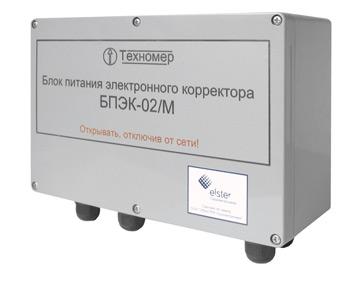 Блок телеметрии БПЭК-02/М с возможностью передачи данных по GSM каналу (в комп. кабель+модем)