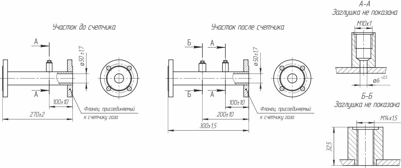 Габаритные и присоединительные размеры прямых участков КПУ-50/Т1-51.51 для счетчиков газа СГ Ду50