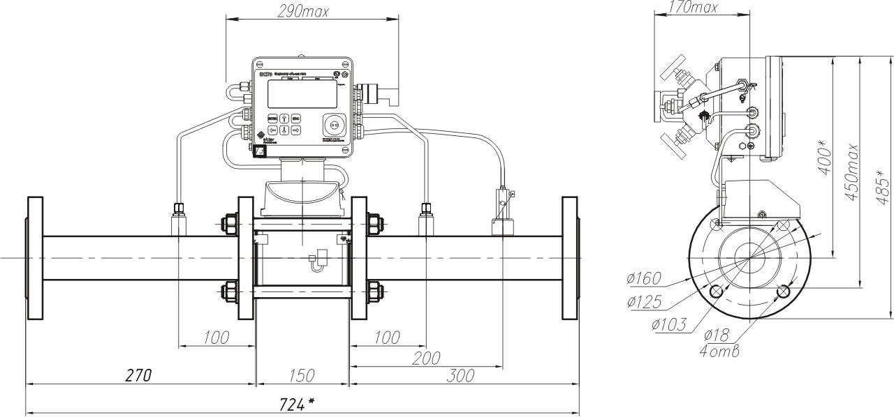 КПУ-СГ-ЭК с измерительным комплексом СГ-ЭК-T-100 Ду50 на базе счетчика СГ16МТ. Направление потока газа слева-направо