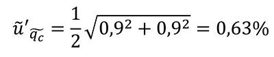 Погрешность измерения для коллекторной схемы