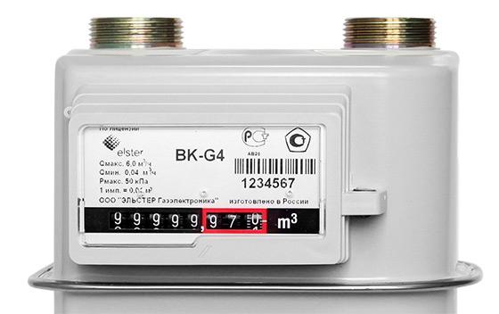 Бытовой диафрагменный счётчик газа с установленной метрологической пломбой